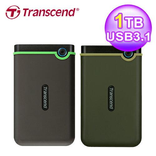 Transcend創見StoreJet25M31TB薄型行動硬碟TS1TSJ25M3S鐵灰【三井3C】