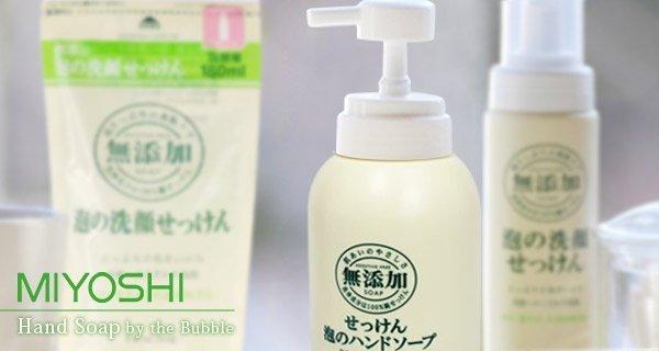 日本 MiYOSHi 環保 無添加 泡沫洗手乳 350ml 4