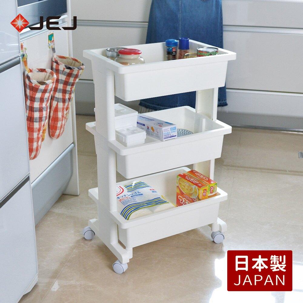 日本製 JEJ活動式收納置物三層推車 - 限時優惠好康折扣