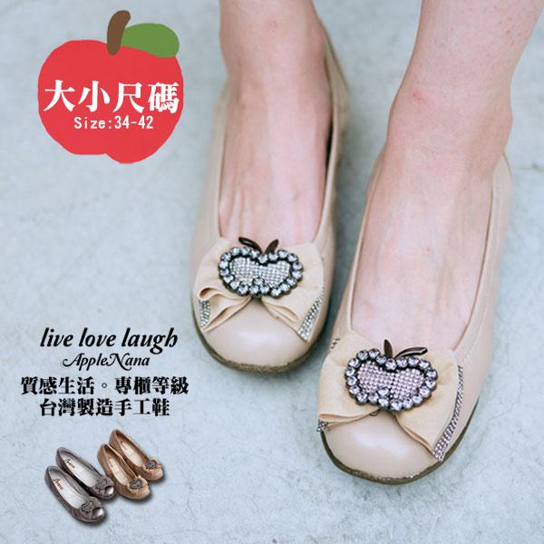 AppleNana。水鑽小蘋果真皮芭蕾楔型娃娃鞋【Q11261380】蘋果奈奈