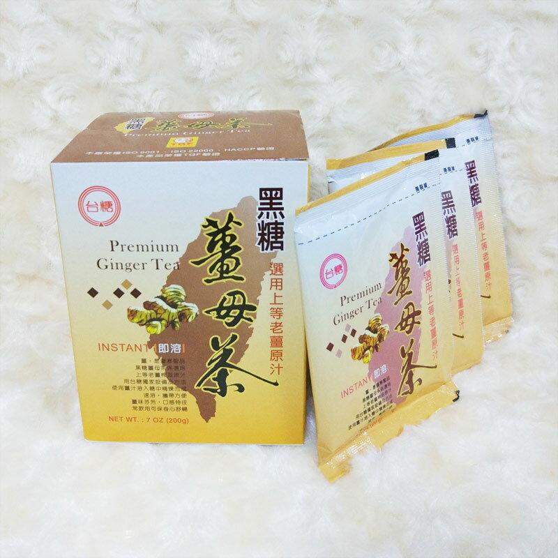 台糖黑糖薑母茶 3盒入 (每盒10包)