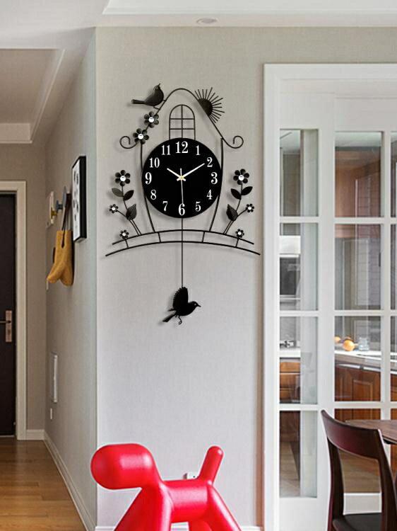 鐘錶掛鐘客廳創意簡約現代時尚時鐘掛墻臥室家用錶靜音夜光石英鐘 麻吉好貨 LX