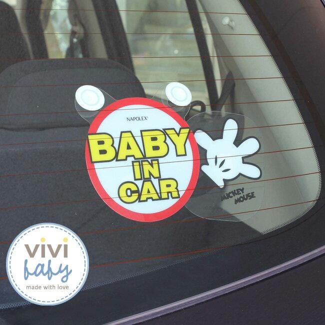 ViViBaby - Disney迪士尼米奇手手行車警示牌 1