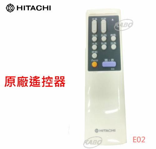 <br/><br/>  【佳麗寶】-(HITACHI日立)原廠冷氣遙控器『E02 』<br/><br/>