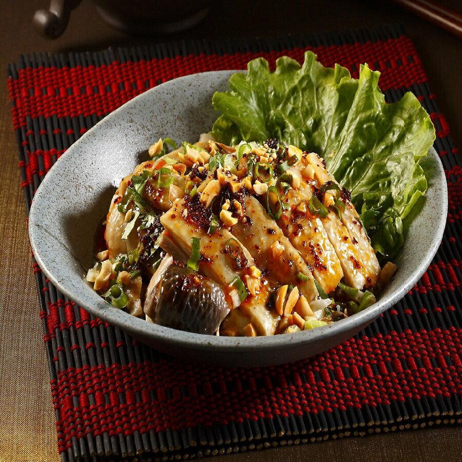 【領鮮家】極致功夫菜☆川味口水雞(去骨)~川味名菜冷盤開胃~約兩人份,附醬料