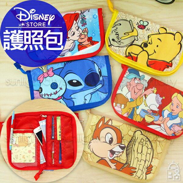 日光城。迪士尼護照萬用包,護照包零錢包支票包存摺包筆袋鉛筆盒信用卡收納包支票收納包奇奇史迪奇