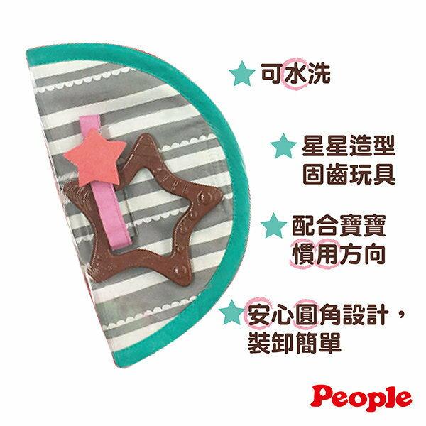 People新口水防污安撫套~巧克力 ~紫貝殼~