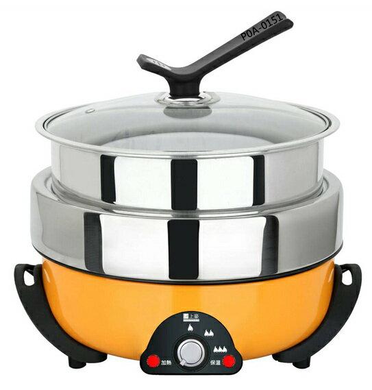上豪三層不鏽鋼火烤料理鍋EC-3560 / EC3560蒸煮.、燉煮、燜煮、炒炸.涮火鍋等!好用喔~~ - 限時優惠好康折扣