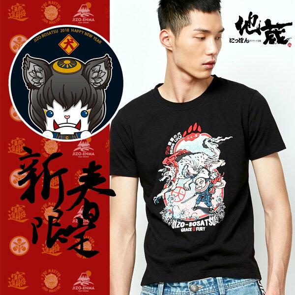 【新春限定↘】葫蘆犬潮流短袖T恤(黑)-BLUEWAYJIZO地藏小王
