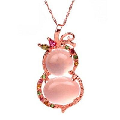 玫瑰金項鍊 純銀芙蓉石鑲鑽吊墜~ 繽紛迷人葫蘆情人節生日 女飾品73fk7~ ~~米蘭 ~