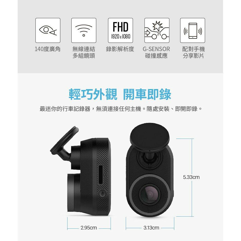 Garmin Dash Cam Mini 極致輕巧高畫質行車記錄器 三年保固 送16G【加購專用支架只要2元】