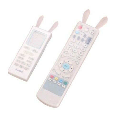 CH-【兔兔遙控器保護套】CH57遙控器保護套 兔子款遙控器套 電視機空調遙控器防塵套 遙控套