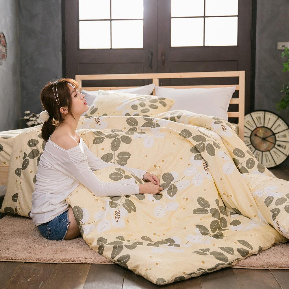 205織-活性印染精梳純棉床包組|床包被套組(單人/雙人/加大)【B182】【母親節推薦】