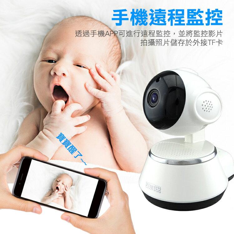 [頭家工具]360度監視器 遠程監控 夜視功能 雲台監視器 防水監視器 密錄器 戶外攝影機 監視機MET-VP380
