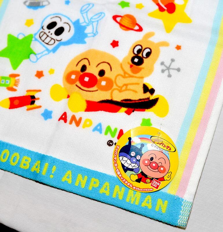 麵包超人 兩面 紗布與綿質 口水巾 大毛巾 兩邊加強 日本正版品