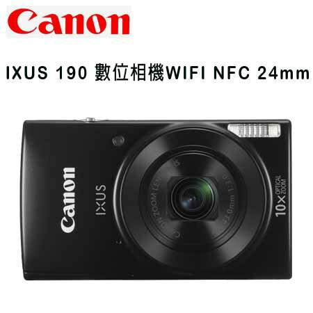 "CANON IXUS 190 數位相機 WIFI NFC 24mm 超廣角 10X光學變焦 彩虹公司貨(下標前請先來信詢問庫存,謝謝)""正經800"""