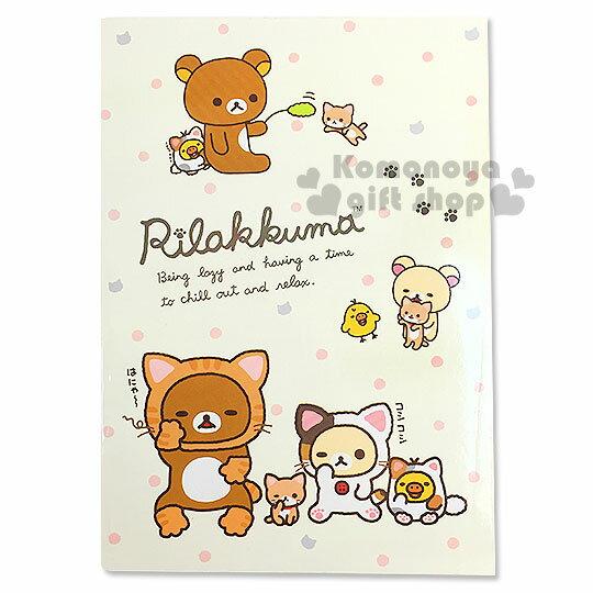 〔小禮堂〕懶懶熊 筆記本《黃.點點.貓裝.腳印.朋友.25K》橫條紋內頁
