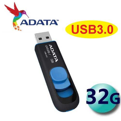 ADATA 威剛 32GB UV128 USB3.0 隨身碟