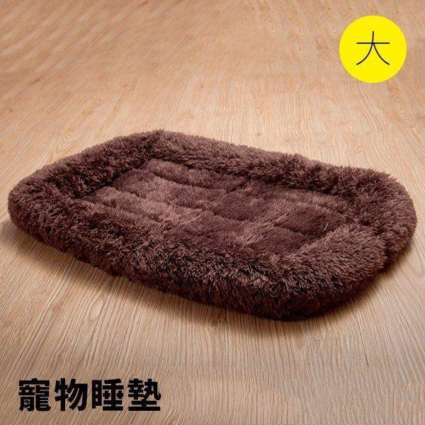 Loxin【BK0793】寵物睡墊(大) 寵物暖暖墊 狗貓睡墊 保暖墊 寵物床墊 狗貓寵物用品