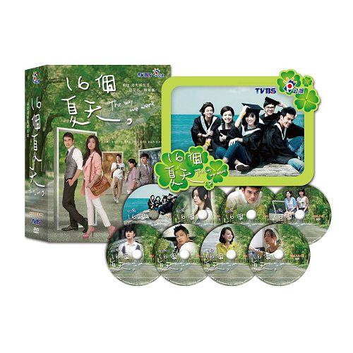 16個夏天DVD (共16集/8片裝) 林心如/楊一展/許瑋甯