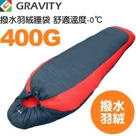 ├登山樂┤台灣Gravity 信封型撥水羽絨睡袋400G 四色可選#111401