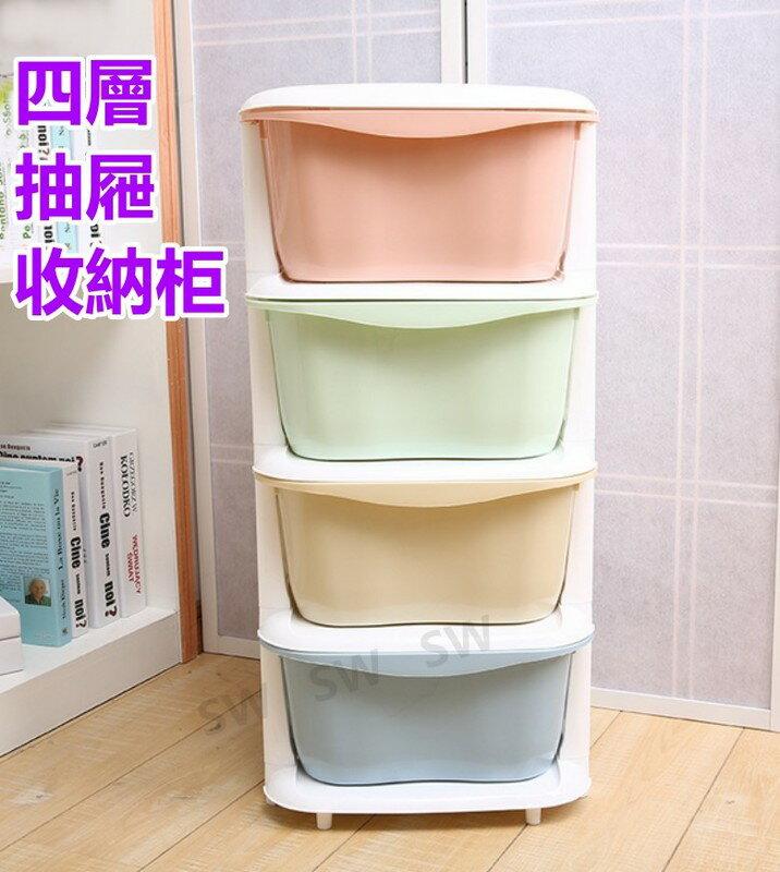 A055塑膠抽屜 收納櫃 四層整理櫃 儲物櫃 置物架 收納架 收納置物櫃 整理櫃 彩色收納櫃 衣櫃 衣櫥收納箱置物箱雙慶
