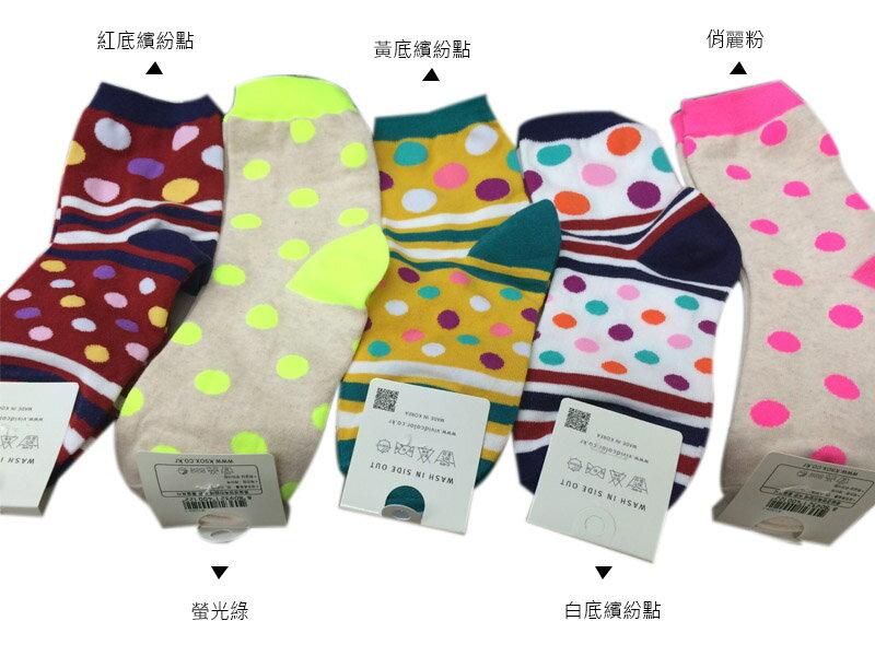 格子舖*【AR601-1】(送襪子韓國製造)韓版碎花透明果凍雨鞋 馬汀鞋 馬丁鞋 8色 2
