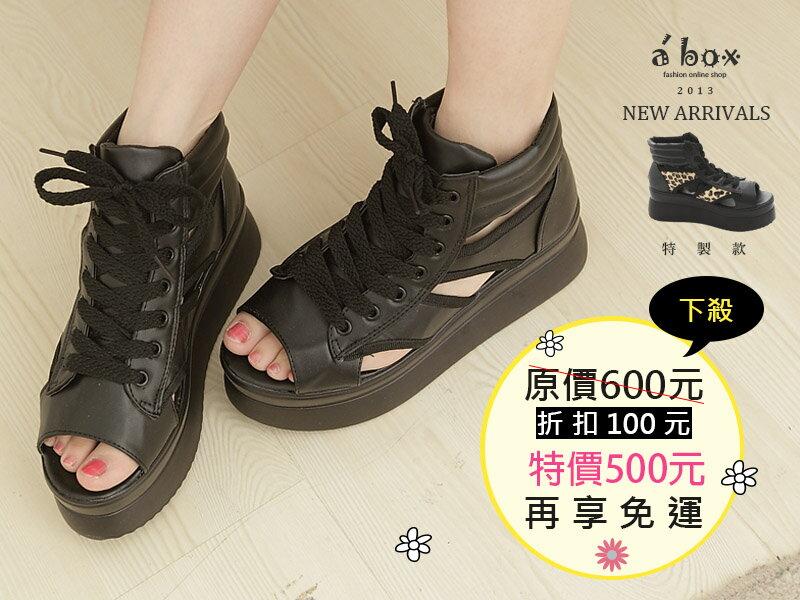 格子舖*【KA-2】韓版摩登個性款豹紋素面6CM綁帶厚底涼鞋鬆糕 2色現貨 - 限時優惠好康折扣