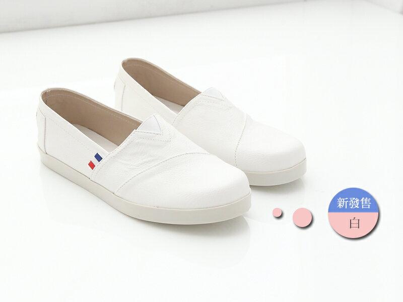 格子舖*【AW6214】MIT台灣製 繽紛海洋風舒適防水布休閒帆布鞋 懶人鞋 樂福鞋 8色現貨 1