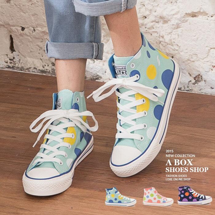 格子舖*【AA6601】經典不敗百搭 校園時尚可愛撞色點點 繫帶高筒帆布鞋 3色