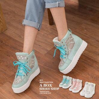 格子舖*【AP828】嚴選熱賣 韓版休閒綁帶蕾絲拼接皮革 高筒厚底內增高球鞋 帆布鞋 3色