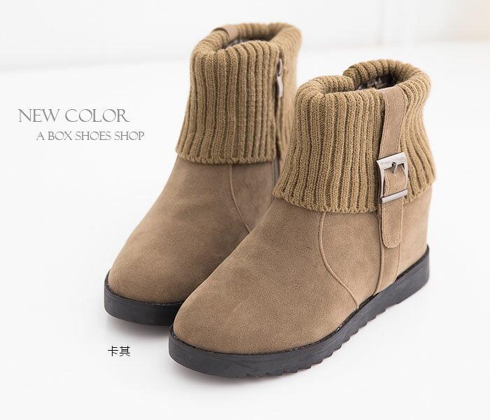 ★399免運★格子舖*【AA633】韓版針織毛料隱形內增高7CM側拉鍊內刷毛保暖短靴 雪靴 4色 1