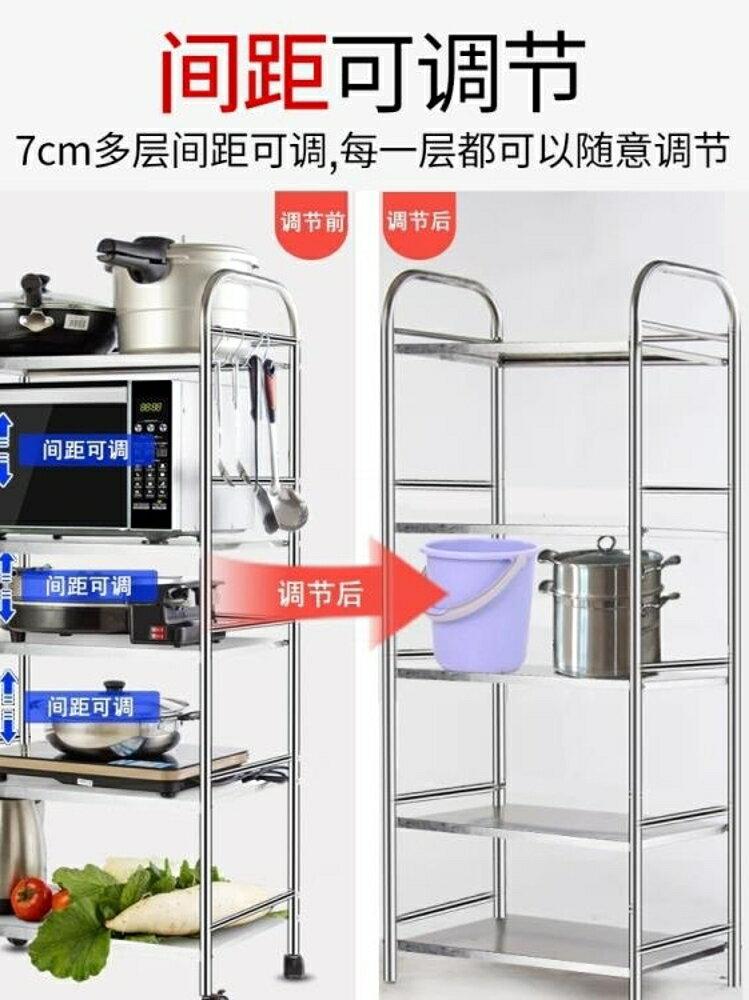 置物架創步不銹鋼廚房置物架落地多層微波爐烤箱收納架儲物用品鍋碗架子    都市時尚DF