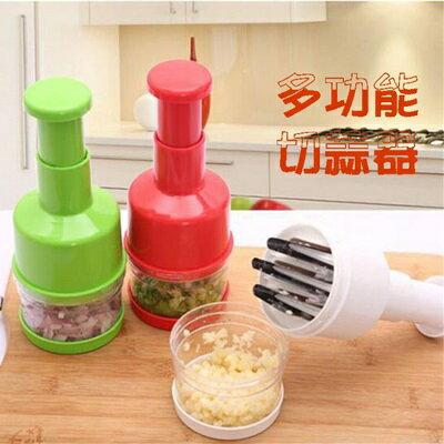 ~多 切蒜器~蔬菜洋蔥切碎蒜泥手壓式切菜器 顏色  73pp179~ ~~米蘭 ~