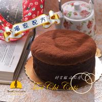 父親節蛋糕推薦到【香甜愛戀】法式古典巧克力6吋【下午茶\情人節\父親節蛋糕\彌月蛋糕\巧克力蛋糕}~70%苦甜巧克力、日本鑽石牌麵粉、低脂配方就在財吉貓 西點房推薦父親節美食
