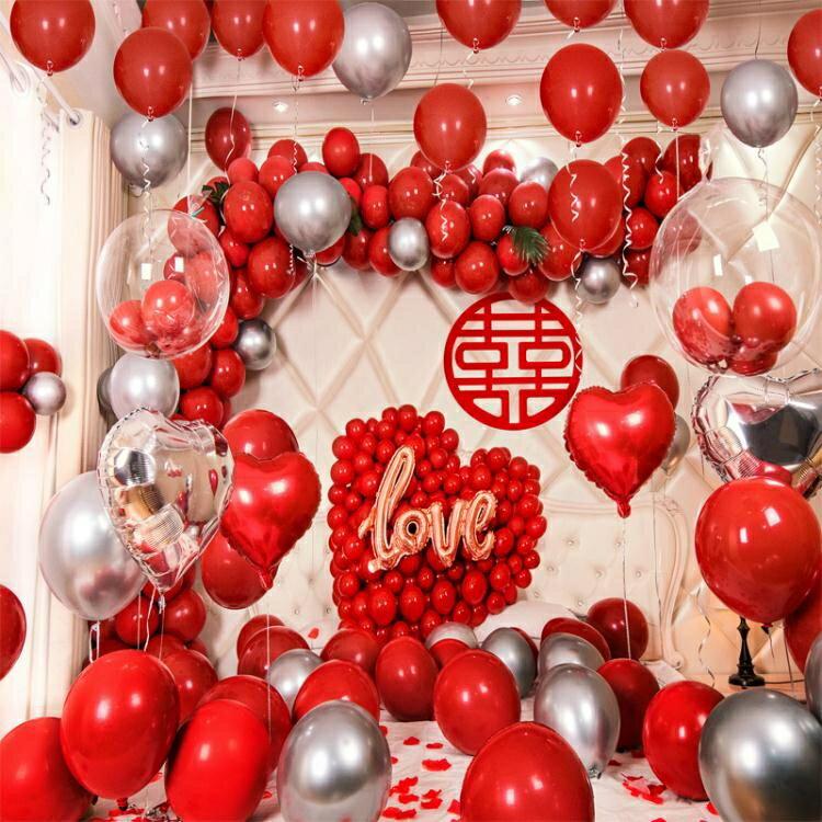 婚房布置套裝結婚用品大全新婚婚慶創意浪漫婚禮男方女方氣球裝飾
