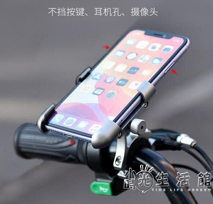 電動摩托車手機架電瓶自行車外賣騎手車載機車騎行固定機導航支架