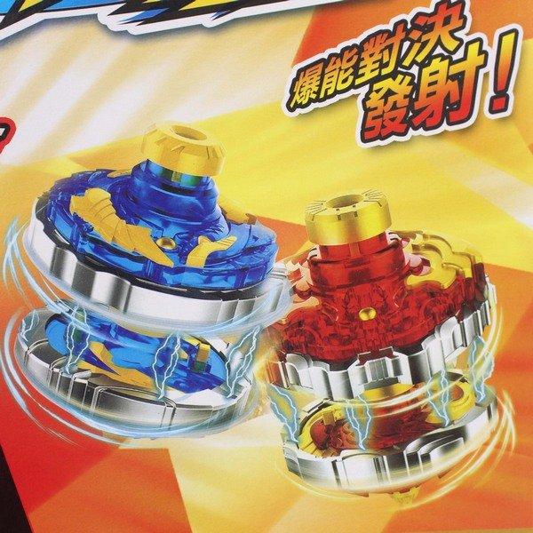 魔變合體戰鬥陀螺 套裝組 魔幻陀螺(發光) / 一盒入(促499) 戰鬥陀螺-BB6109V 2
