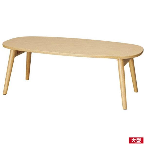 ★折疊桌 Rapport oval NA NITORI宜得利家居