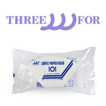 【日本】三洋101系列有田燒濾杯專用(田口護)酵素漂白濾紙