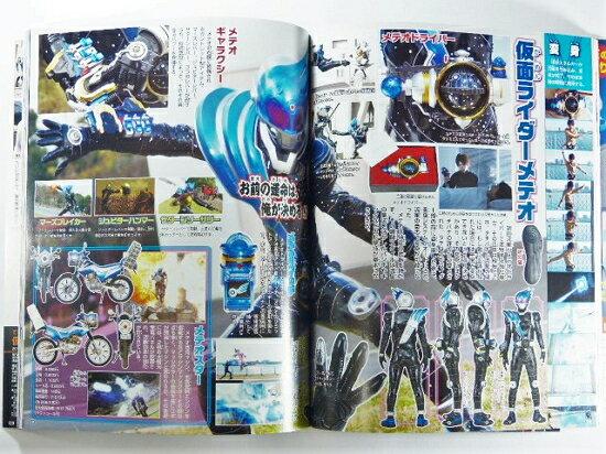 【秋葉園 AKIBA】假面騎士FOURZE超全集 寫真集 日文書 3