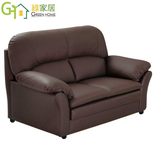 【綠家居】米多哥時尚半牛皮革雙人座沙發(2人座)