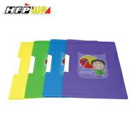 HFPWP 韓男娃文件夾 A4  資料不需打孔.環保無毒 CH279~KB~10 製 10