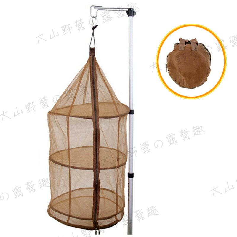 【露營趣】TNR-207 彈性摺疊網籃 餐廚網 碗籃 鳥籠 魔術掛網 coleman 可參考
