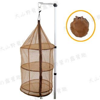 【露營趣】中和安坑 TNR-207 彈性摺疊網籃 餐廚網 碗籃 鳥籠 魔術掛網 coleman 可參考