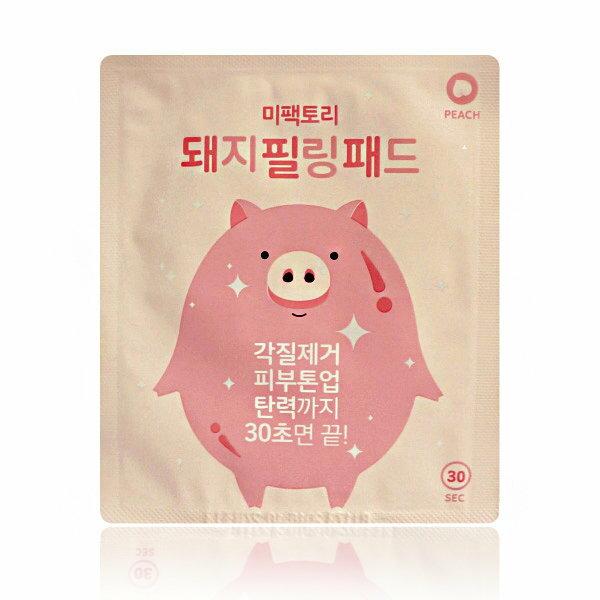 韓國Mefactory膠原豬去角質保濕兩用面膜7g單片【櫻桃飾品】【26065】