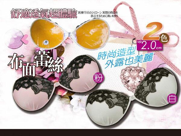 天使甜心☆ HE11922 白/粉 布面蕾絲 集中型A~C隱形胸罩 胸貼 內衣