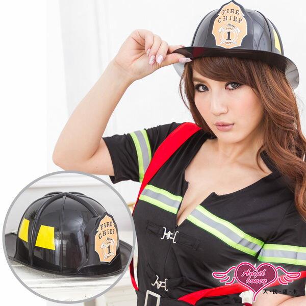 天使甜心 HF005 黑消防帽 角色扮演 萬聖節 尾牙 表演服