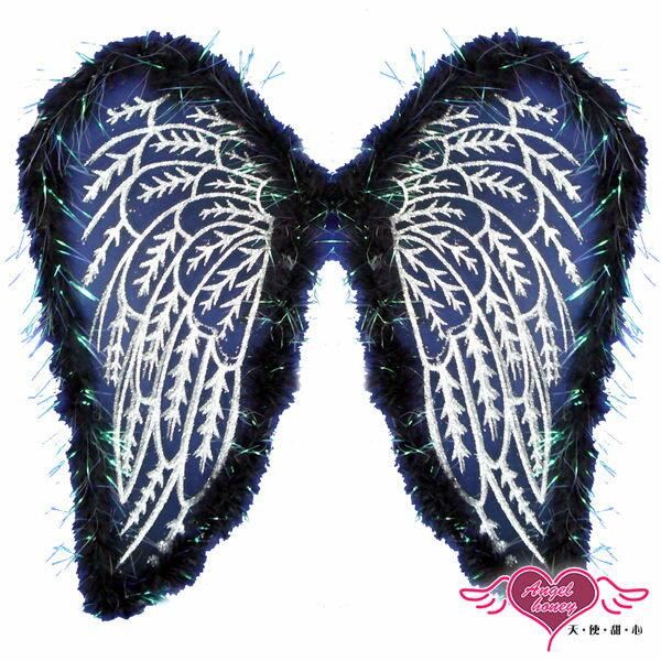 天使甜心 TH1233黑 黑天使翅膀 萬聖節童裝系列 聖誕裝/表演/派對/舞會(不可超商取貨)