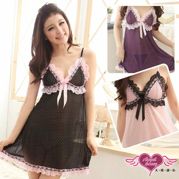 天使甜心 AD1014 粉黑/紫粉 柔紗性感連身睡衣 日系 睡裙 情趣 睡袍